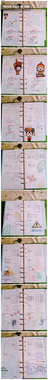公考小白国考140+上岸的学习笔记分享4.jpg
